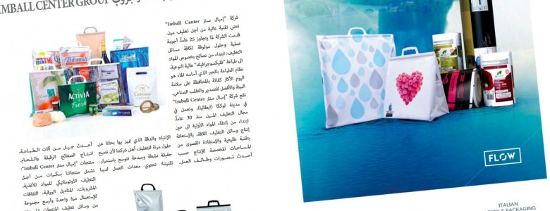 Imballaggi_Flessibili_Dubai_Flexible_Packaging